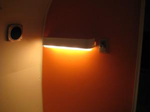 We have light!
